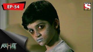 Aahat - আহত 6 - Ep 54 - Aman Takes Revenge - 30th September, 2017