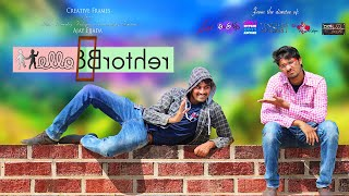 Download Hello Brother   2016 Latest Telugu Short Film   Love Comedy by Ajay Ejjada    Creative Frames 3Gp Mp4