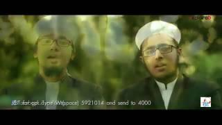 Bangla Gojol 2017 Tar Nei Tulona Kalarab Shilpigosthi360p