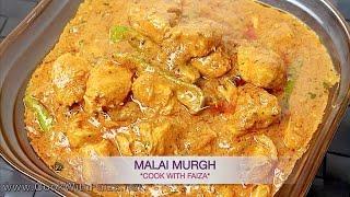 MALAI MURGH - ملائی مرغ  - मलाई मुर्ग  *COOK WITH FAIZA*