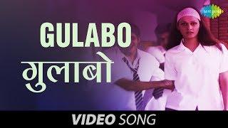 Gulabo | Latest Punjabi Song | Sabar Koti