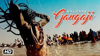 Gangaji   Malhaar   New Fusion Video   Nilaya Mishra   Amit Lakhwal   Sunil Rautela