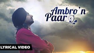AMBRO'N  PAAR  | Satinder Sartaaj | Lyrical Video
