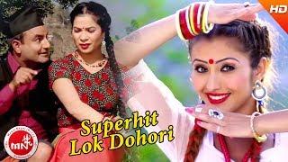 Kamana Digital Superhit Nepali Lok Dohori Collection Vol 2