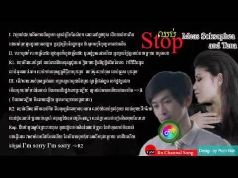 Xxx Mp4 Stop ឈប់ By Meas Sok Sophea Ft Tena Just Cover Lyric Song Original Song 3gp Sex