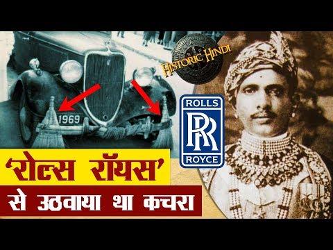 Xxx Mp4 Rolls Royce Vs Indian King Story In Hindi Rolls Royce Vs Jai Singh Story In Hindi 3gp Sex