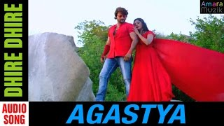 Agastya Odia Movie || Dhire Dhire HD Audio Song | Anubhav Mohanty, Jhilik Bhattacharjee|
