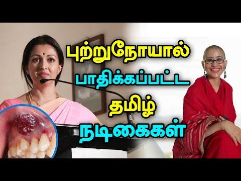 Xxx Mp4 South Indian Cinema Actresses Affected By Cancer Southcinema Kollywoodactresses 3gp Sex