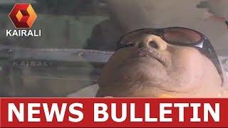 Kairali News Night പതിനായിരങ്ങളെ സാക്ഷിയാക്കി കരുണാനിധിക്ക് മറീനയിൽ യാത്രാമൊഴി | 8th August 2018
