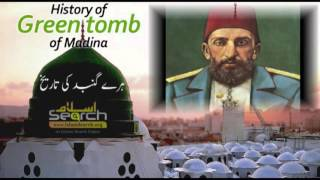 History of Green tomb of Madina - IslamSearch.org