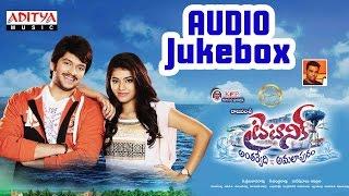 Titanic Telugu Movie Full Songs || Jukebox || Rajeev Saaluri, Yamini Bhaskar