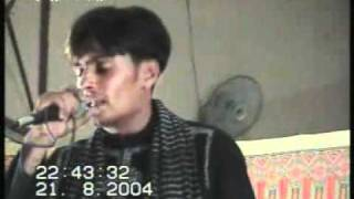 Imran Qadri