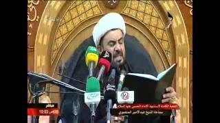 1 مقتل الامام  الحسين  ع  10 محرم 1436