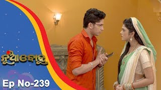 Nua Bohu | Full Ep 239 | 20th Apr 2018 | Odia Serial - TarangTv