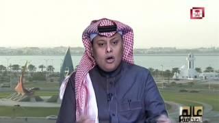 سعيد الهلال : الهلال هو من أوقف صفقة انتقال محمد العويس للأهلي والشباب تصرف كفرع #عالم_الصحافة