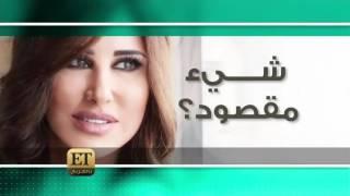 ET  بالعربي – كواليس كليب نجوى كرم حيبيبي مين