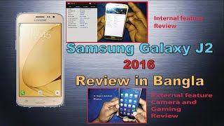 Samsung galaxy j2 2016 review in Bangla