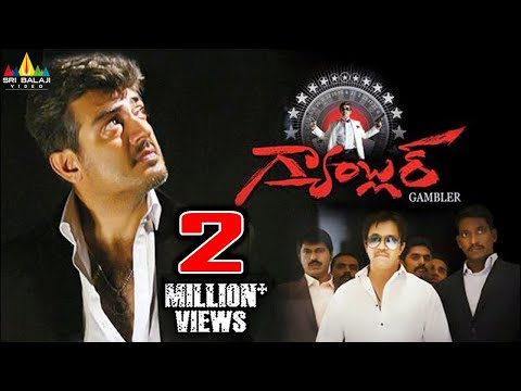 Xxx Mp4 Gambler Telugu Full Movie Ajith Arjun Trisha Sri Balaji Video 3gp Sex