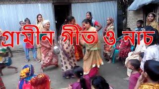 গ্রামীন বিয়েবাড়ি || Bangladeshi village marriage ceremony  Must watch this video