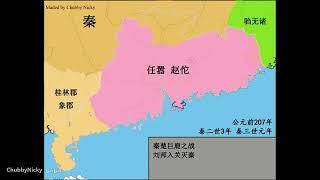廣東歷史地圖