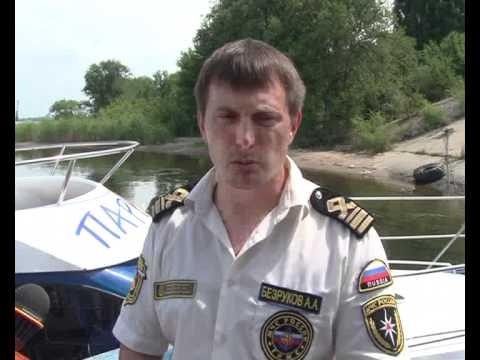для чего нужны полицейские лодки