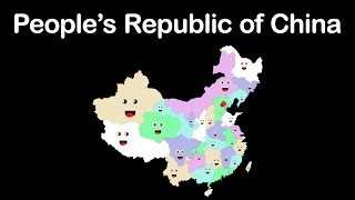 China/Peoples Republic of China/China