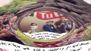 معلومات مهمة لازم تعرفها عن محمد مشيع الغامدي mmoshaya