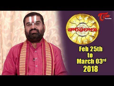 Xxx Mp4 Rasi Phalalu Feb 25th To Mar 03rd 2018 Weekly Horoscope 2018 Vaara Phalalu TeluguOne 3gp Sex