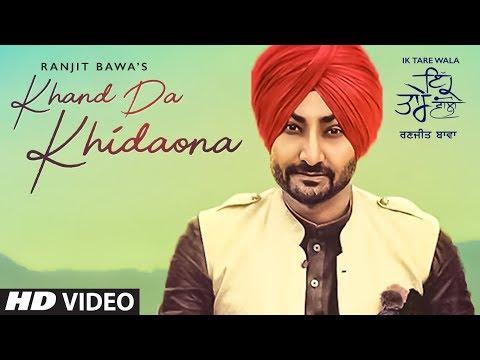 Xxx Mp4 Khand Da Khidaona Ranjit Bawa Full Song Ik Tare Wala Beat Minister Latest Punjabi Songs 2018 3gp Sex