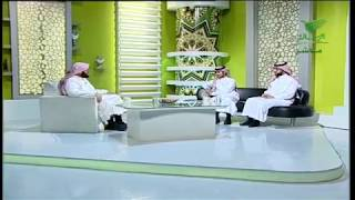 الشيخ ابراهيم السلمي ضيف  الاستديو المفتوح مع طارق القرني ومعاذ ال صالح