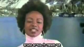 Tigist Bekele - Gela