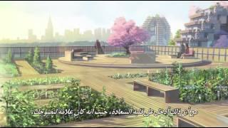 فيلم الأنيمي القصير Dareka no Manazashi تحديق أحدهم