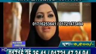 Mastani   Part 1 2016 Bangla Full Movie DvDRip 350MB HDmusic24 net