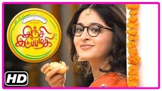 Inji Iduppazhagi Tamil Movie | Scenes | Anushka falls for Arya | Urvashi