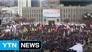노동계 총파업 진행...서울 도심 대규모 행진 / YTN (Yes! Top News)