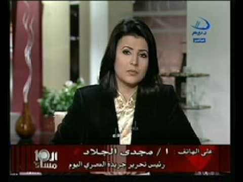 Xxx Mp4 منى الشاذلى مقدمة 21 ديسمبر قضية هبة ونادين وصحفيين الحوادث 1 3gp Sex