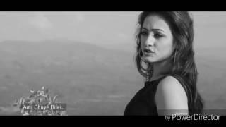 Protikka by piram khan ...cast suzana & fahad