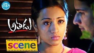 Athadu Movie Scenes - Mahesh Babu Expresses Love To Trisha - Trivikram | Sunil