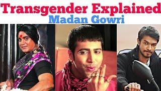 Transgender   Tamil   Madan Gowri   MG