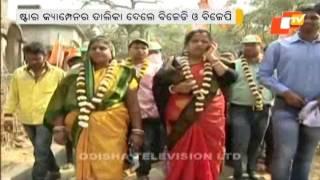 Panchayat Star Campaigners