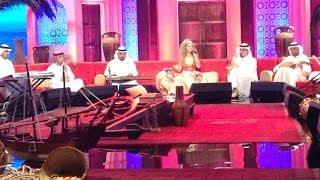 Ya Rakeb Myriam Fares Wannasa - ميريام فارس يا راكب عالعباية جلسات وناسة