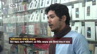 Smartphone sale increases in Bangladesh