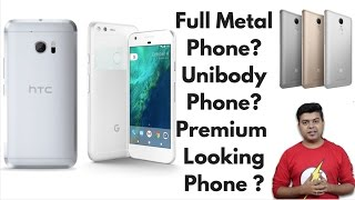 Unibody Phone, Full Metal Phone, Premium Metal Phone, Questions Answered #AskVideo