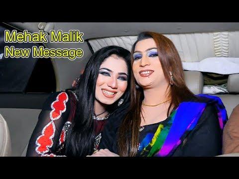 Xxx Mp4 Mehak Malik New Message All Friends 2019 By Shaheen Studio 3gp Sex