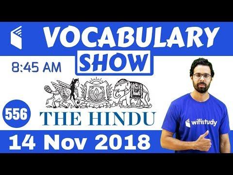 Xxx Mp4 8 45 AM Daily The Hindu Vocabulary With Tricks 14 Nov 2018 Day 556 3gp Sex