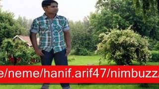 bangla new song Akash Batash Shakkhi  b baria and akhaura
