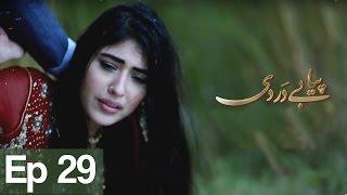 Piya Be Dardi - Episode 29 | APlus