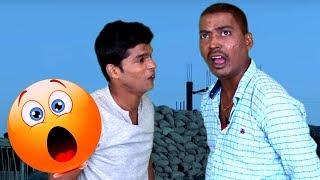 Dudh पिऊन Bhinti हलवू शकता का ? | Funny Man | Marathi Latest Comedy Jokes