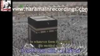 معجزه فى مكه تحدث كل يوم ولا أحد ينتبه!!Miracle in mecca