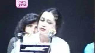 Parveen Shakir - Bakht se koi shikayat hai na aflaak se hai